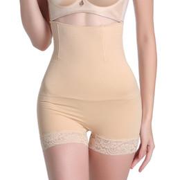 Wholesale Pantie Women - Women seamless high waist knicker slim waist tummy control pants pantie briefs underwear body shapewear sexy lace lady corset