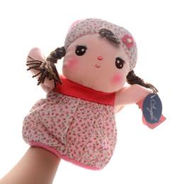 Wholesale Lindo Metoo marionetas de mano vestido de verano flor rosa faldas niña felpa marioneta de mano mejores regalos para los niños niñas Nuevo