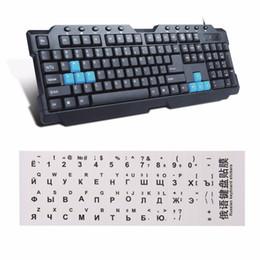 2019 teclado branco do pc Adesivo russo Decalque Para Notebook Computador Desktop Teclado Laptop PC Branco PVC Teclado Stikers C26 desconto teclado branco do pc
