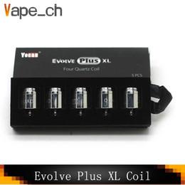 Deutschland Original Yocan Evolve Plus XL Ersatz-Quad-Quatz-Stabspulen für den Yocan Evolve Plus XL Dry Herb Vape Pen Versorgung