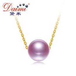 18k чистое золотое ожерелье Скидка Daimi 18k Жемчужный кулон 7-7.5 мм Fresheater жемчужное колье ожерелье белый / розовый / фиолетовый 18k чистого золота цепи кулон