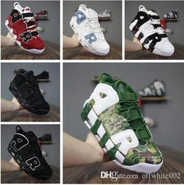 Wholesale More Splits - 50 [With Box] Air More Uptempo SUPTEMPO Basketball Shoes OLYMPIC RELEASE Bulls Gold Varsity Maroon Black Mens Women Scottie Pippen Shoes