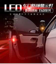 2019 télécommandes volvo Accessoires auto Lumière de signalisation de porte LED Lumières décoratives Modification libre Sans fil Anti-Chasing Anti-collision Lumière à induction