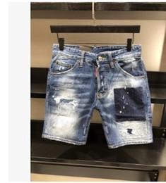 Wholesale leisure harem pants men - 2O18 summer new style men's denim five pants trousers hole patch leisure micro-ball Slim wild wash water