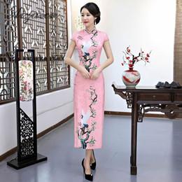 Soie longue robe de soirée rose en Ligne-Chaude Rose De Mariage Cheongsam Oriental Robe En Soie Chinois Traditionnel Femmes Élégant Qipao Longues Robes De Soirée Robe De Soirée Chine