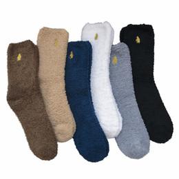 PEONFLY осень зима утолщение спальные мужские счастливые смешные носки мужчины трубка утолщение коралловый бархат главная этаж носки 5 пар/лот от