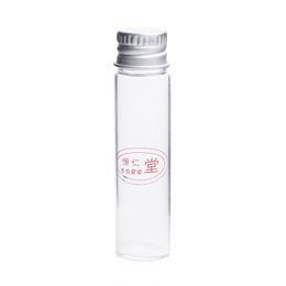 Wholesale glass message bottles - 50 pcs lot Mini Wishing Bottles with Cover Clear Glass Bottle Vials Tiny Little Message Bottle Bocal Verre 6ml Vial 166005