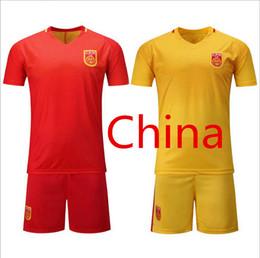 Wholesale team jerseys china - 2017 China soccer Jerseys team China team home and soccer field short sleeves uniform Soccer Sets