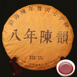 2019 chá doce chinês Chinês puer chá 357g 8 anos de idade Yunnan pu erh Sete Bolo cozido Maduro Pu er Chá envelhecido árvore Puerh Chá doce sabor chá doce chinês barato