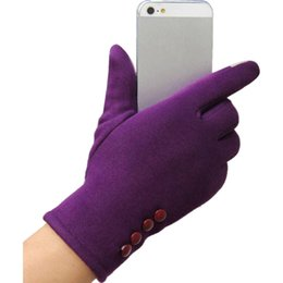 Экран вечеринки онлайн-Womens Winter Fashion Cotton Touch Screen Outdoor Sport Party Warm Gloves, Purple