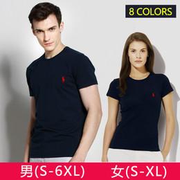 Wholesale Shirt Small - T-shirt Men Black Summer T Shirt Men Small Horse Embroidery Short Sleeve Solid Casual White Tshirt Men 100% Cotton Tee Shirt Tops S-5XL