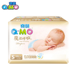 Wholesale Magic Baby Diapers - Neonatal NB Baby diapers are of high quality and high quality.