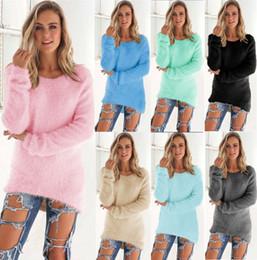 Женская мода осень зима o-образным вырезом свитер женский хеджирование Свободные Пуловеры повседневная твердые свитера Оптовая падение корабль от