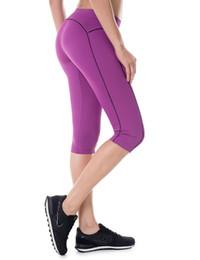 e7a74db07b red capri yoga pants Coupons - Women's Knee Tight Fit Yoga Running Workout  Sports Capri Leggings