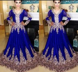 Vestido de coral línea de encanto online-Encantadores vestidos de noche de una línea Apliques Vestidos de manga larga con tren de barrido Vestidos musulmanes de baile Ropa formal