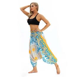 leggings ajustados de sexo gratis Rebajas Nuevas Mujeres Lantern Pant Yoga Sport Pantalón Cómodo Thin Tailandia Danza Del Vientre Loose Fitting Beach Pantalones Envío Gratis