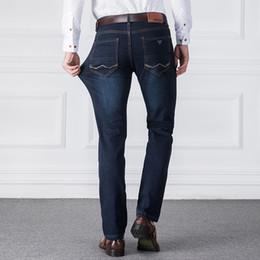Wholesale joker trousers - 2018 New Jeans New Straight Slim Legs Stretch Jeans Men Pure Simple Joker Micro elastic Comfort Casual denim trousers