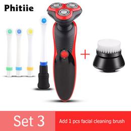 цены триммеров Скидка Phitiie 2 в 1 Мужской триммер для бороды многофункциональный аккумуляторная электрическая бритвенная машина 3D плавающей роторной бритвой с зубными щетками