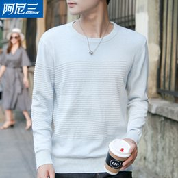Wholesale Korean Mens Knits - 2017 new light blue sweater mens fashion male sweater korean knitted pullover cotton mens