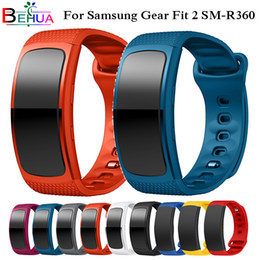 часы для часов samsung Скидка L/S Watch Band for Samsung Galaxy Gear Fit2 bracelet sport Silicone Wrist Band Strap For Samsung Gear Fit 2 SM-R360 Bands Belt