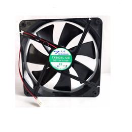 Envío gratis nuevo TX9025L12S 9 cm 90 mm DC 12 V 0.16A 90 * 90 * 25 mm caja de la computadora axial de alta calidad ventilador de refrigeración desde fabricantes