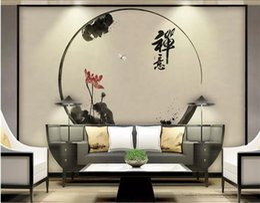 Пользовательские обои чернила лотоса пруд Китай стиль ТВ фон стены украшения дома гостиная спальня фрески 3d обои от