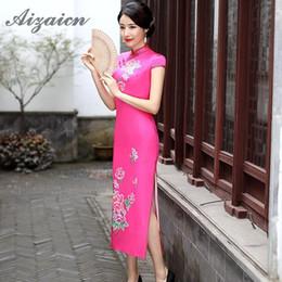 Abito da sera di seta abiti da sera online-2018 Nuovo abito lungo Qipao seta moderna cinese abito da sposa elegante cheongsam estate donne sexy abito da sera fiori Cina