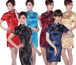vestido cuello de shangai Rebajas Historia de Shanghai, vestido tradicional barato Qipao vintage para mujer Cheongsam Vestido de estilo chino Vestido de estilo oriental chi pao M231