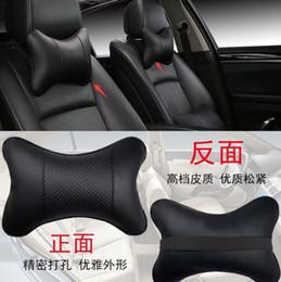 Accesorios de corola online-Cuello de almohada del reposacabezas del coche para Audi A3 A4 B6 B7 A6 C5 BMW E46 E39 E60 E90 Toyota Corolla Avensis Yaris Nissan Qashqai Accesorios
