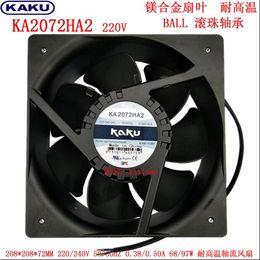 Wholesale High Temperature Ball Bearings - KAKU KA2072HA2 20872 220V high temperature resistant and waterproof fan cooling fan