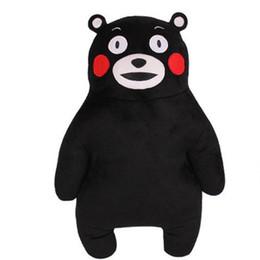e0269b1bb7e 50CM Anime Japan Mascot Kumamon Bear Plush Pillow Adorable Doll 2Styles  Cartoon Black Bear Soft Stuffed Animal Toys For Children
