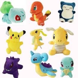 2019 erwachsene spielzeug großhandelspreise Sack Plüsch Puppen Spielzeug EMS 12-17cm 8 Stil Kinder Pikachu Gengar Lapras Charmander Bulbasaur Jeni Schildkröte Plüsch Puppen OTH753
