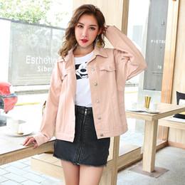 Chaqueta de jean de moda de las mujeres 2018 Chaqueta de mezclilla de manga larga de primavera y otoño Escudo de color rosa oscuro Chaqueta de abrigo de mujer desde fabricantes