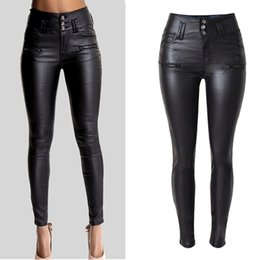 Argentina Olrain Lady High Waisted Women's Sexy imitación de cuero Stretch Skinny Pants Slim Jeans Pantalones envío gratis supplier xl high waisted jeans Suministro