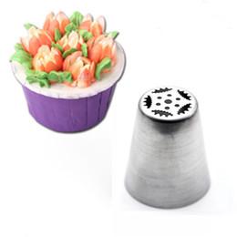kuchen dekoration düsen Rabatt Russische Tulip Icing Piping Düsen Kuchen Dekoration Dekor Backen Werkzeug # 12