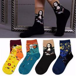Wholesale Hot Lisa - 1Pair Fashion Retro Women Men Painting Mona Lisa Art Socks Funny Novelty Starry Night Comfortable Breathable Socks Hot