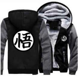 Wholesale Thick Black Cardigan - New Winter Jackets and Coats Dragon Ball Z Hoodie Anime Son Goku Hooded Thick Zipper Men Cardigan Sweatshirts