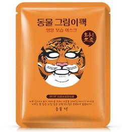 Top máscara de Cuidados de Saúde BIOAQUA Tigre Panda Forma de Cão De Ovelha Animal Máscara Facial Hidratante Controle de Óleo Nutritivo Máscaras Faciais Nutritivas a144 supplier top face oils de Fornecedores de óleos de face superior