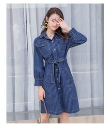 156b6fb298 Autumn new fat MM large size women s dress plus size XL-5L thin striped denim  shirt skirt