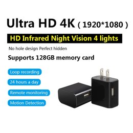spine notturne Sconti Fotocamera MINI Ultra-HD 4K WIFI Caricabatterie da muro per caricabatterie da parete con adattatore per Stati Uniti EU EU PLUG Telecamera IP wireless con IR NIGHT VISION