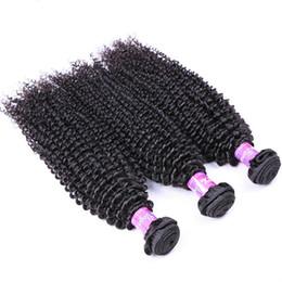 Canada 7A de cheveux brésiliens bouclés bouclés tisse des trames d'extension de cheveux non transformés de couleur naturelle 12-26 pouces 3/4 faisceaux Offre