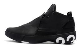 Stivali superiori online-2018 New mens Outdoor Air Ultra Fly 3 scarpe da basket, tomaia in tessuto leggero, uomini New Training Sneakers, uomini Runner Camping scarpe da trekking