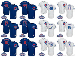 Wholesale Blue Anthony - 2017 Men's Chicago Cubs Jersey 17 Kris Bryant 44 Anthony Rizzo 49 Jake Arrieta 12 Kyle Schwarber World Series Champions Gold Baseball J