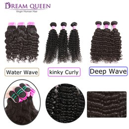 Wholesale Kinky Hair Weave Styles - 8A Brazilian Virgin Human Hair Weaves 3 Bundles Deep Wave Kinky Curly Water Wave Style Remy Brazilian Human Hair Weaves