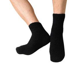 Мужские зимние теплые носки лодыжки хлопок флис твердые дышащий сжатия поглощают носки пола для мужчин счастливый Sokken supplier happy floors от Поставщики счастливые полы