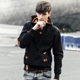 Männer Schwarz Pullover Hoodies für Junioren Europa Adrette Dunkelgrau Mit Kapuze Sweatshirts Großhandel 2018 Neue Mode Kühlen Kaffee Tops Kleidung von Fabrikanten