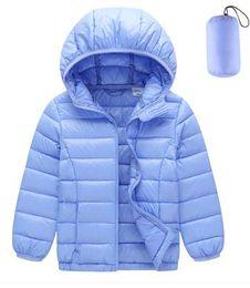 Wholesale Duvet Duck - In 2018 autumn and winter, 90% of the new children's duvet suits will not be fleece