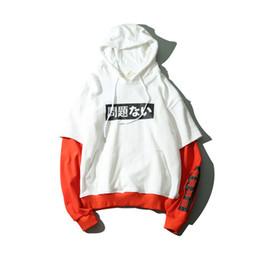 Japão Estilo Outono Homens Unisex Casaco de Inverno 2017 Rua de Alta Moda  Mens Impressão de Moda Homens Quentes Com Capuz 70A0106 desconto roupas de  inverno ... f5fe94a92f6
