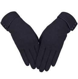 Guanti invernali da donna per esterni Guanti invernali con rivestimento caldo e fodera da guanti in titanio komine fornitori