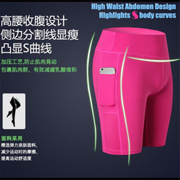 Wholesale Man Women Boxer - 200p! Women Shapers Pro Sport Tight GYM Fitness Running Shorts,3D Curves Slim Quick-dry Wicking Elastic YOGA Fifth Boxers Shorts
